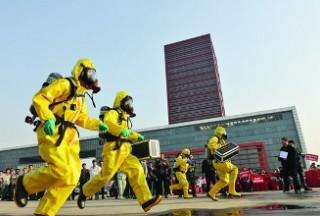全国应急救援技术研讨会暨第四届国际警用消防技术装备发展论坛