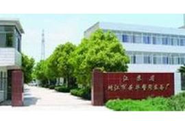 江苏安华警用装备制造有限公司