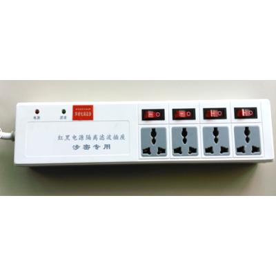 红黑电源隔离滤波插座