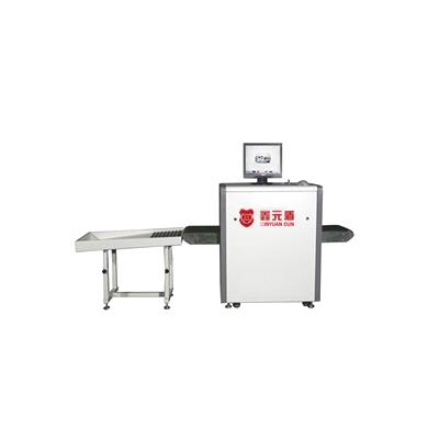 通道式X光安检机XYD-5030A