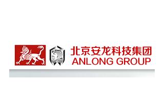 【012】北京安龙-10项产品-入围公安部012招标