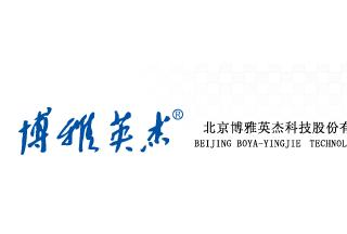 【012】北京博雅英杰-7项产品-入围公安部012招标
