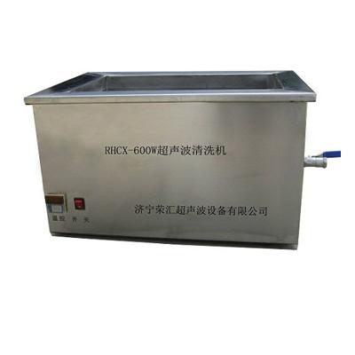 消防面罩超声波清洗机TSMC-300