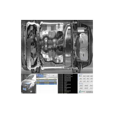车底检查系统VCS100