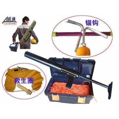 生产远距离抛投器 (锚钩枪,架线射绳枪,抛绳器)