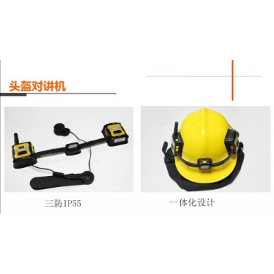 北京凌天D350-1消防头盔 010-51652021