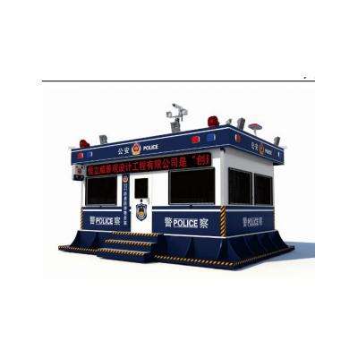 北京凌天 固定警务室C01 010-51652021