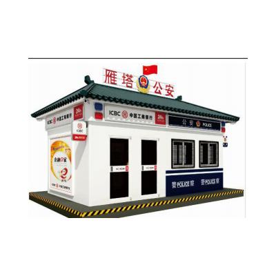 北京凌天 固定警银亭B03 010-51652021
