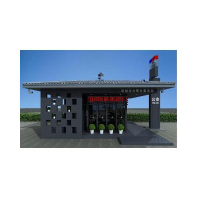 北京凌天 警务服务站(18平米) 010-51652021