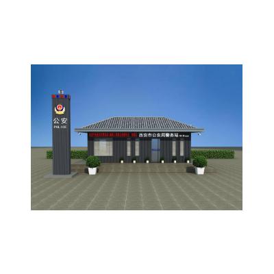 北京凌天 警务服务站(50平米) 010-51652021