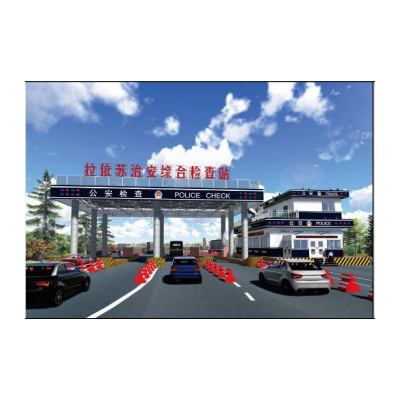 北京凌天 卡口检查站A01 010-51652021