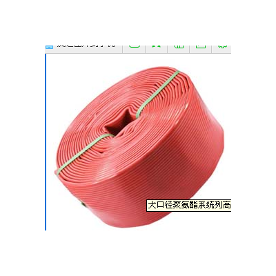 北京凌天 消防、高压软管 010-51652021