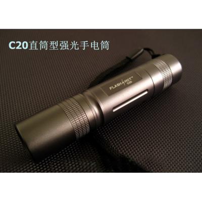 北京凌天 直筒强光手电筒C20 010-51652021