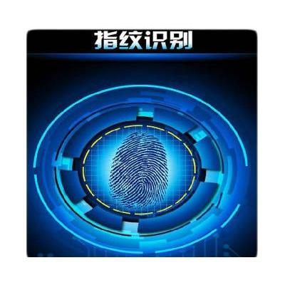 北京凌天 指纹枪柜系统  010-51652021