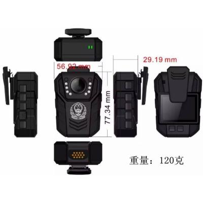 北京凌天 执法记录仪DSJ-Z7 010-51652021