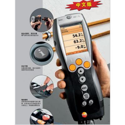 烟气分析仪 330LL 010-51652021