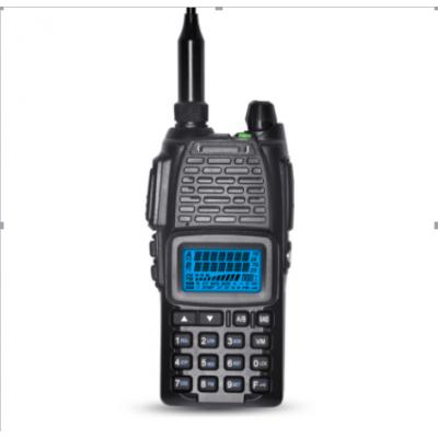 对讲机 UV8800双段 010-51652021