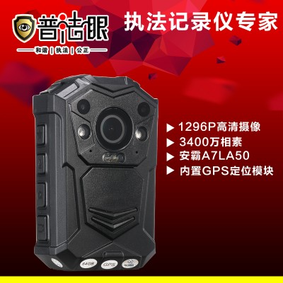 普法眼DSJ-PF1现场音视频便携式 执法记录仪3400万