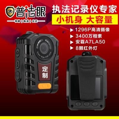普法眼DSJ-PF2现场音视频便携式 执法记录仪3400万