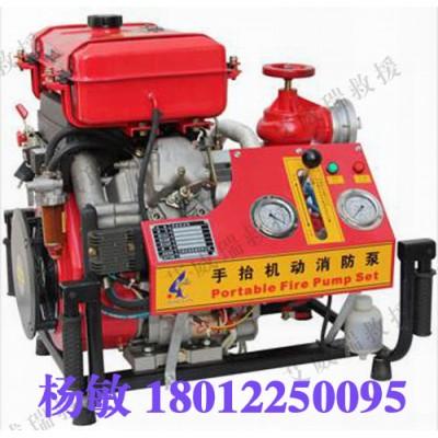 70米扬程单缸四冲程柴油动力消防泵 真空泵阴水