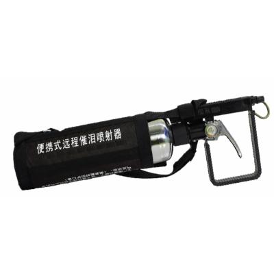 YLC2-1800   便携式催泪驱散器