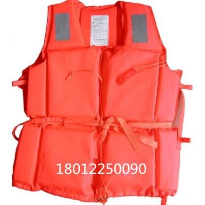 牛津布面料 86-3船用工作救生衣 优质泡沫救生衣