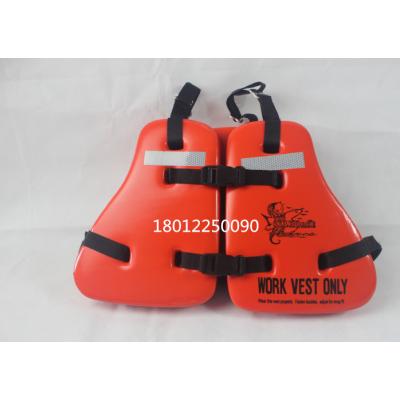 【质量保证】三片式救生衣,石油平台救生衣