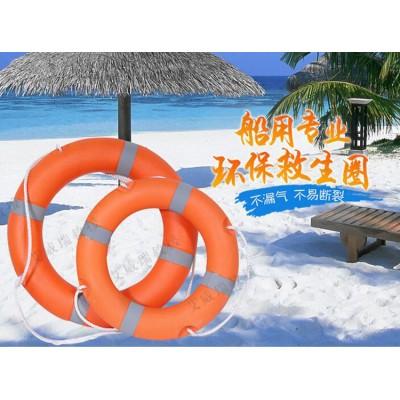 船用专用救生圈,2.5kg塑料救生圈,CCS5556救生圈