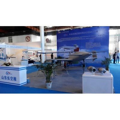 长空雁cky-5型无人机