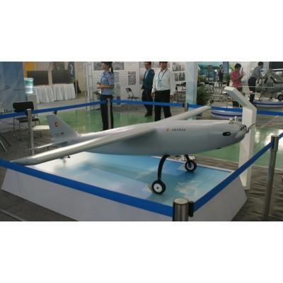 长空雁cky-7型无人机
