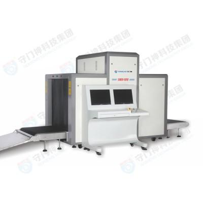 超大型通道式x光机|守门神X射线安检机|快递物流安检x光机|海关车站安检机价格