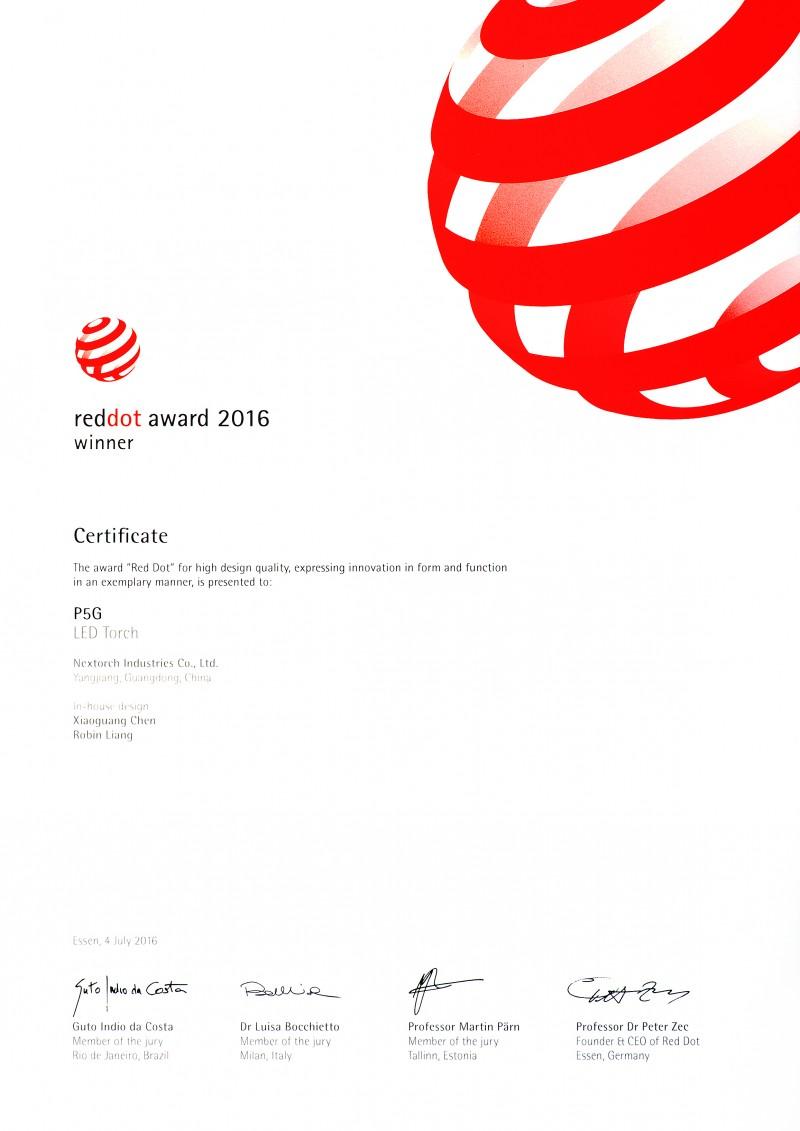 红点奖获奖证书