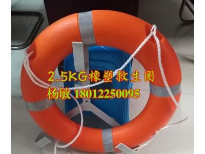 优质实心救生圈 塑料防汛救生圈