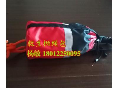 防汛救生衣 抛绳包