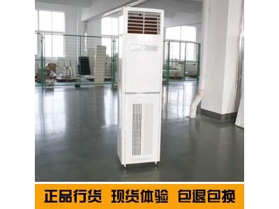 川岛超声波加湿机KAJ-3.0C加湿器/3KG/6KG/9KG/12KG/工业加湿器