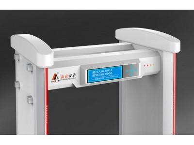 金属探测安检门广东安盾超高灵每度AD系列最新款