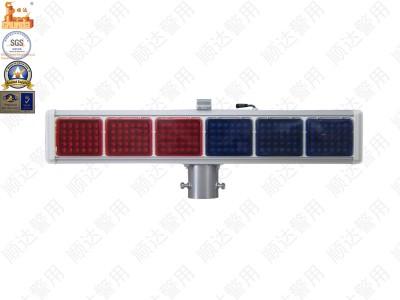 太阳能双面爆闪灯-警用装备-江苏顺达警用装备制造有限公司