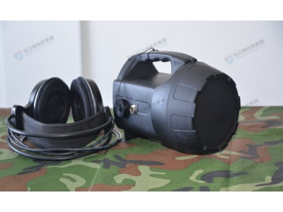 守门神电子听音器|国产排爆电子听音器价格|反恐刑侦电子手提式听音设备