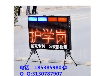 便携式双面爆闪警示牌厂家价格供应新疆 黑龙江 福建 湖南