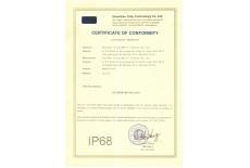 三防IP68登记证书