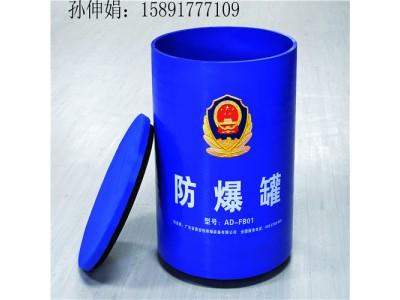 西安防爆罐供应15829888103