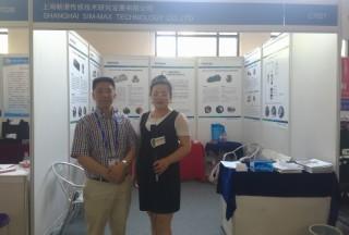 【警博会】上海新漫传感:专业的核辐射检测仪警博会上玩儿转高科技