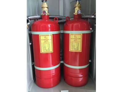 七氟丙烷系统,柜式气体灭火装置,药剂充装,无管网设备厂家货源