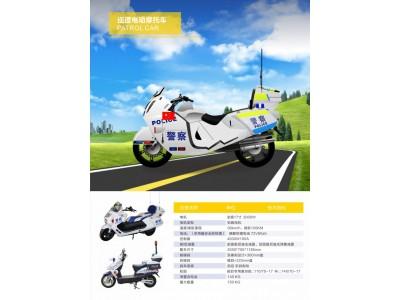 金盾-巡逻摩托车