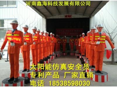 福州太阳能单臂双臂动态摆动仿真施工安全员厂家