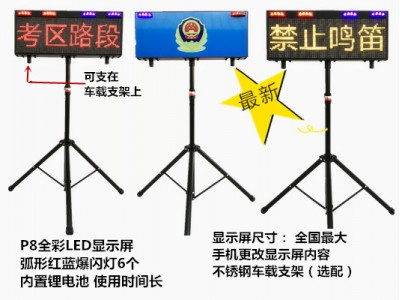 哈尔滨便携式led交通诱导屏厂家价格