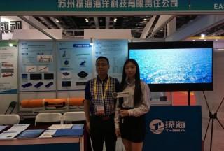 【热点聚焦】苏州探海科技:探海精灵智能水下机器人精彩亮相军民融合展