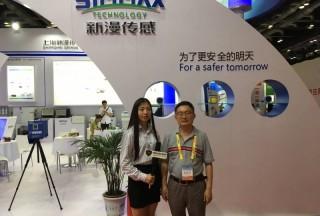 【军民融合展】上海新漫传感携新款炸药探测仪亮相第三届军民融合展