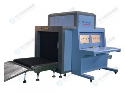安检机_大型物流快递安检机_10080双源双视角行李安检x光机