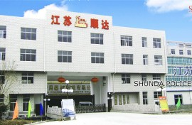 江苏顺达警用装备(警用器材)制造有限公司